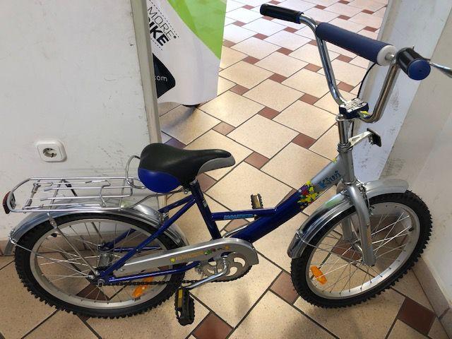 HAUSER Kiwi 20&quote; 1 sebességes, gyermek kerékpár